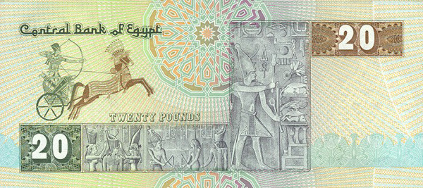 20 Egyptian Pounds
