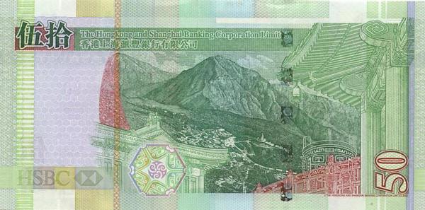 Definition of Hong Kong Dollar HKD | Ra2D