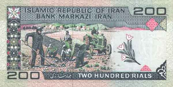 100 Iranian Rials