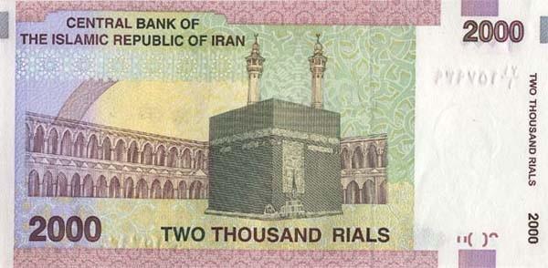2000 Iranian Rials
