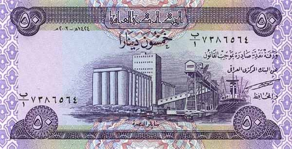Pick a Reliable Online Dealer for Purchasing Iraq Dinars