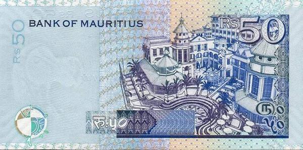Mur A Mur Design definition of mauritian rupee mur   ra2d